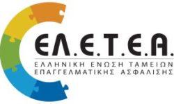 eletea_logo