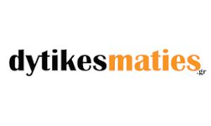 dutikesmaties_logo