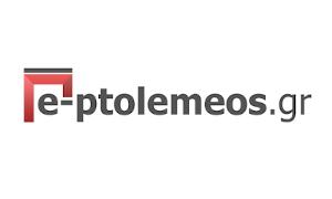 e-ptolemeos_logo_site