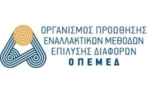 opemed_logo