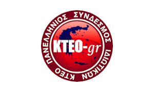 psik_logo