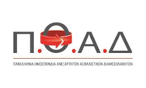 poad_logo
