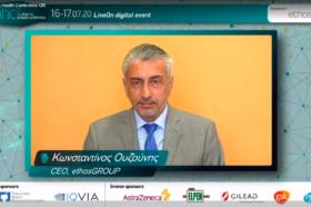 Εναρκτήρια Προσφώνηση:  Κωνσταντίνος Ουζούνης, CEO, ethosGROUP