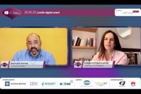 Ομιλία – Παρουσίαση: Σταυρούλα Καμπουρίδου, Επικεφαλής του Κόμβου Καινοτομίας, Σύμβουλος, Τράπεζα της Ελλάδος (ΤτΕ)