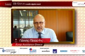 Ομιλία -Παρουσίαση:  Γιάννης Πετούλης, Διευθύνων Σύμβουλος, Europ Assistance Greece