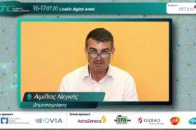 Εναρκτήρια Προσφώνηση:  Αιμίλιος Νεγκής, Δημοσιογράφος, Διευθυντής Σύνταξης, Pharma & Health Business, www.virus.com.gr