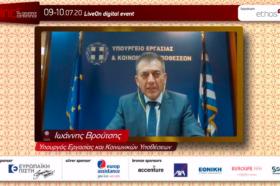 Θεσμικός Χαιρετισμός:  Ιωάννης Βρούτσης, Υπουργός Εργασίας και Κοινωνικών Υποθέσεων, Βουλευτής Κυκλάδων
