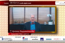 Εταιρική Παρουσίαση:  Χρήστος Γεωργακόπουλος, Διευθύνων Σύμβουλος, Ευρωπαϊκή Πίστη  Α.Ε.Γ.Α.