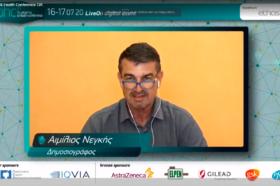 Συντονιστής Συζήτησης: Αιμίλιος Νεγκής, Δημοσιογράφος