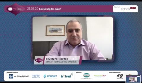 Ομιλία – Παρουσίαση: Δημήτρης Πλέσσας, Διευθυντής, Διεύθυνση Digital Business, Εθνική Τράπεζα της Ελλάδος