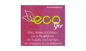 ecozen_logo