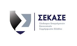 sekase_site