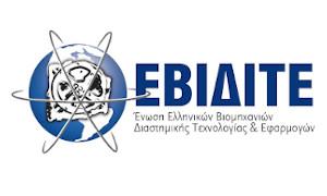 evidite_logo