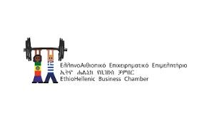 greek-aithiopian_site