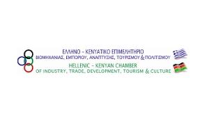 greek-kenya_site