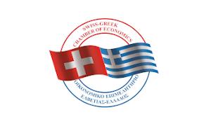 swiss_greek_site