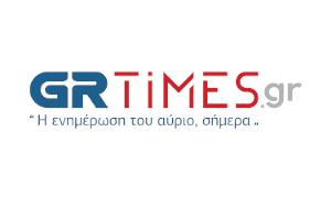 GRtimes_logo_site