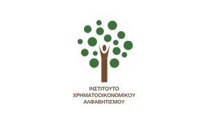 institouto-oikonomikou-alfabhtismou-logo