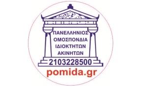 pomida-logo_site