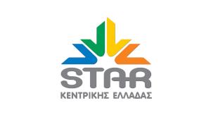 star_ken_el_logo
