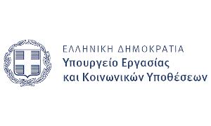 yp_ergasias_logo_site