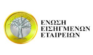 eneiset_logo
