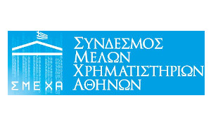 smexa_logo