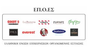 epoes_logo