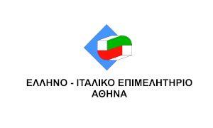 greek-talian_logo