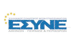 esyne_site
